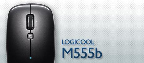 m555b