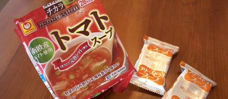 マルちゃんトマトスープ