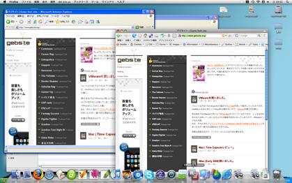 VMware使用イメージ
